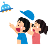 【速報】八戸の上空に未確認飛行物体か