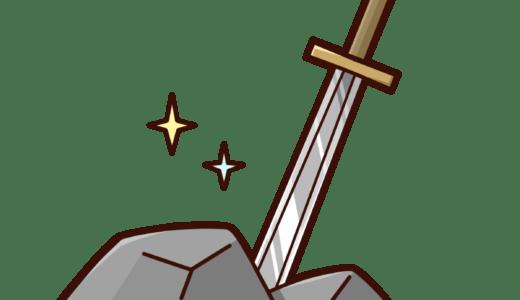 【厨二】十字軍の剣、完璧な状態で発見される【朗報】