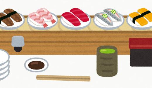 【悲報】マグロの寿司、人気1位から陥落